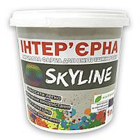 Краска акриловая для стен и потолков ИНТЕРЬЕРНАЯ SkyLine 1л