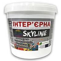 Краска акриловая для стен и потолков ИНТЕРЬЕРНАЯ SkyLine 10л