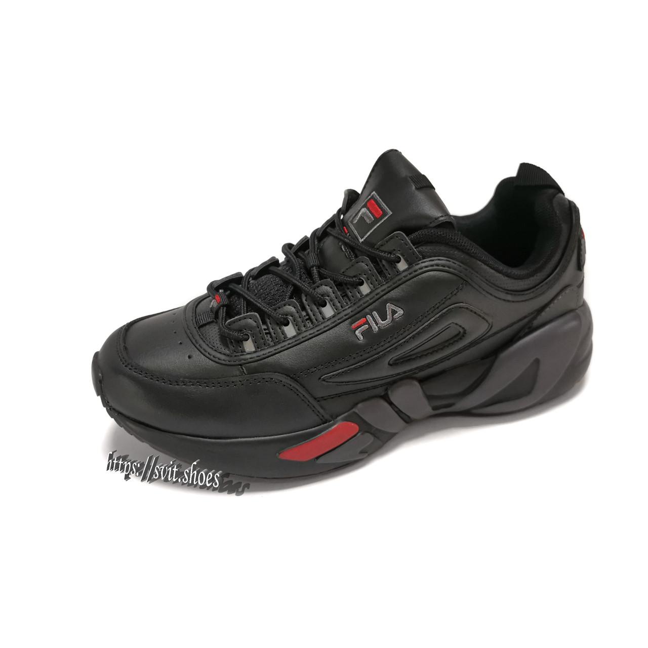 Мужские кроссовки Fila Mindblower Black