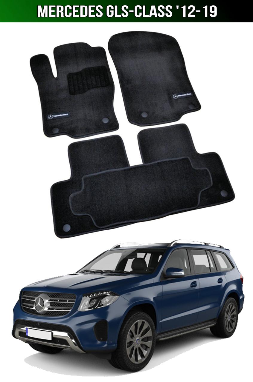 Коврики Premium Mercedes GLS-Class '12-19. Текстильные автоковрики Мерседес