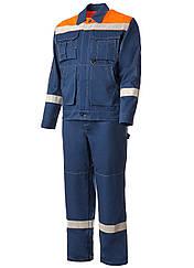 Костюм рабочий (куртка + штаны). Синий, 100% хлопок. Спецодежда