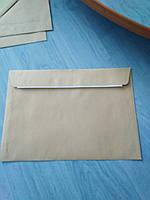 Конверт крафтовий формату А5 в 2-х моделях. Упаковка/10 шт. Бежевий