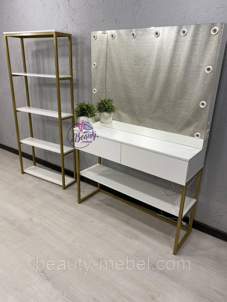 """Гримерный стол для визажиста на металлических ногах в стиле Лофт (Loft) , цвет """"золото"""", гримерная станция"""