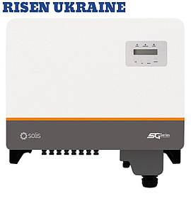 Сетевой трехфазный инвертор Solis 30K 5G