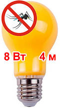 Лампа светодиодная от комаров(антимоскитная) Lemanso 8W E27 2200K 4 метра