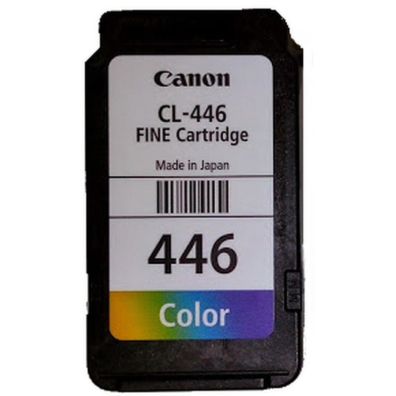 Картридж Canon PG-445 MULTI (8283B004)