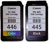 Картридж Canon PG-445 MULTI (8283B004), фото 5