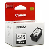 Картридж Canon PG-445 MULTI (8283B004), фото 6