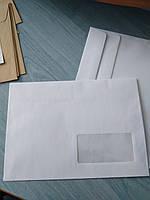 Конверт паперовий формату А5 в 2-х моделях. Упаковка/10 шт. Білий/вікно.