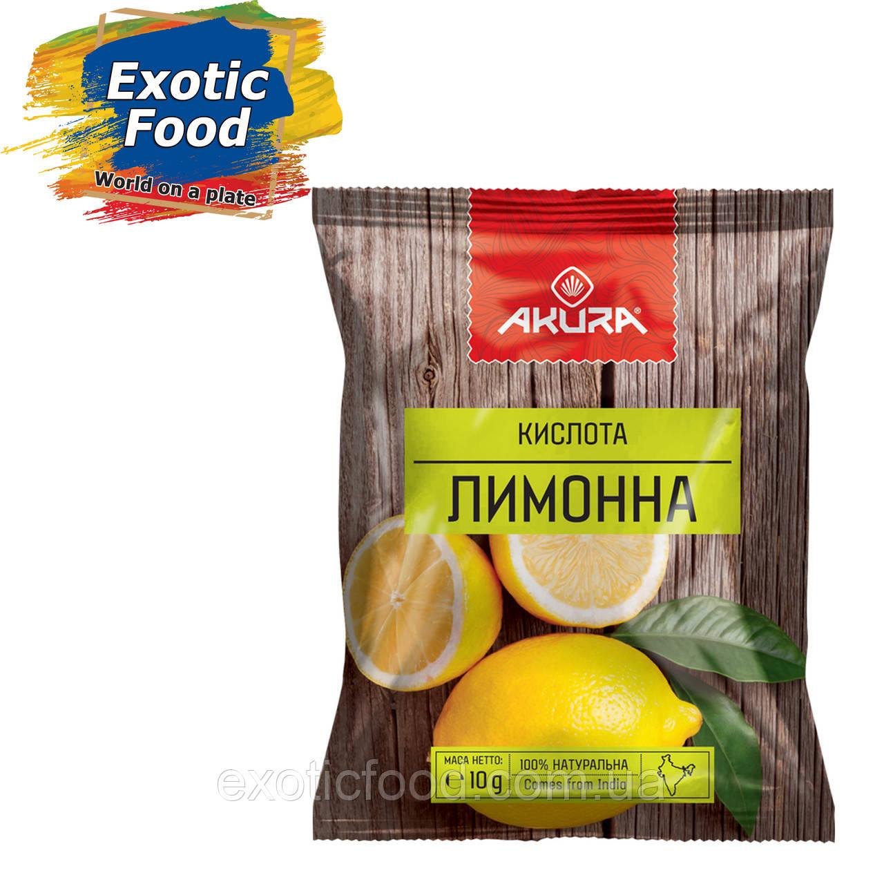 """Лимонная кислота ТМ """"AKURA"""", 20г"""