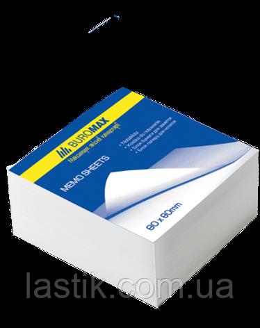 Блок белой бумаги для записей, JOBMAX 80х80х20 мм, не склеенный, фото 2