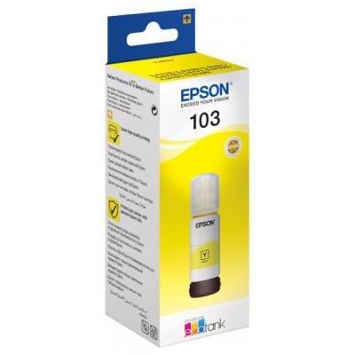 Чорнила EPSON L31xx Yellow C13T00S44A