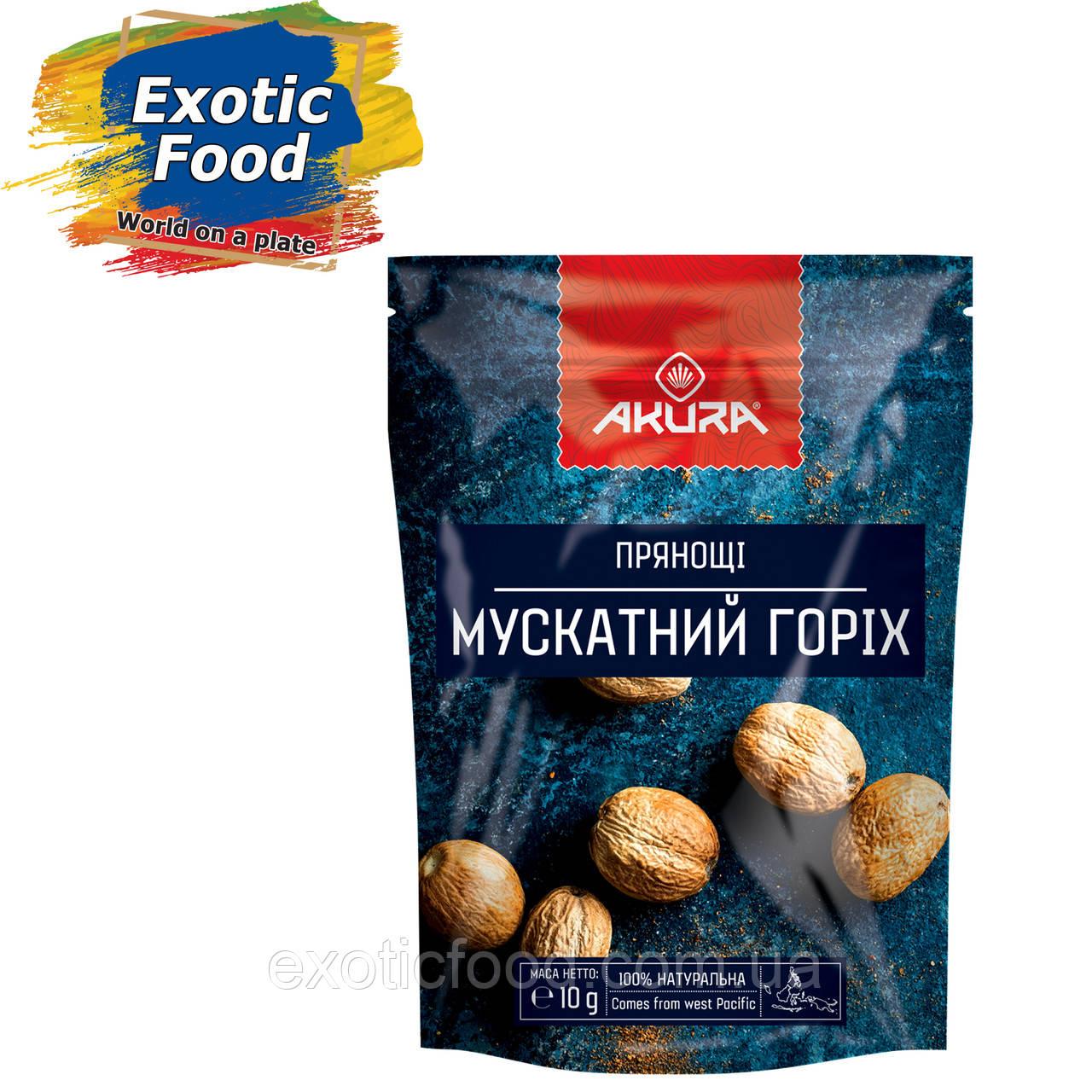 """Специи """"Мускатный орех"""" (целый) ТМ """"AKURA"""",  15г"""