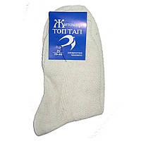Мужские носки ТОП-ТАП - 7,00 грн./пара (сетка, беж.), фото 1