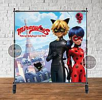 Продажа Баннера - Фотозона (виниловый баннер) на день рождения 2х2м, Леди Баг и Супер Кот (Париж)