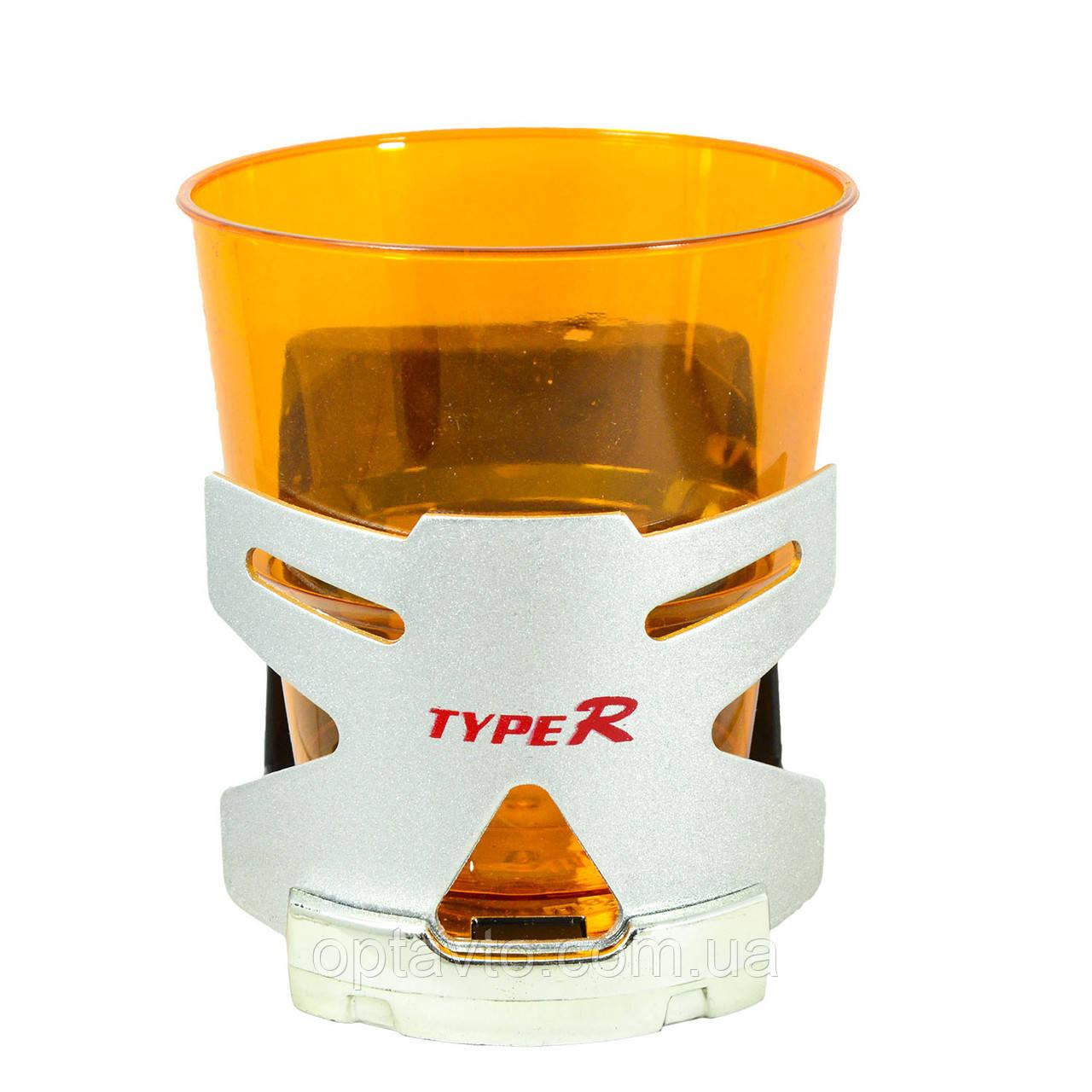 Подстаканник универсальный для авто (на диффузор) TYPE-R