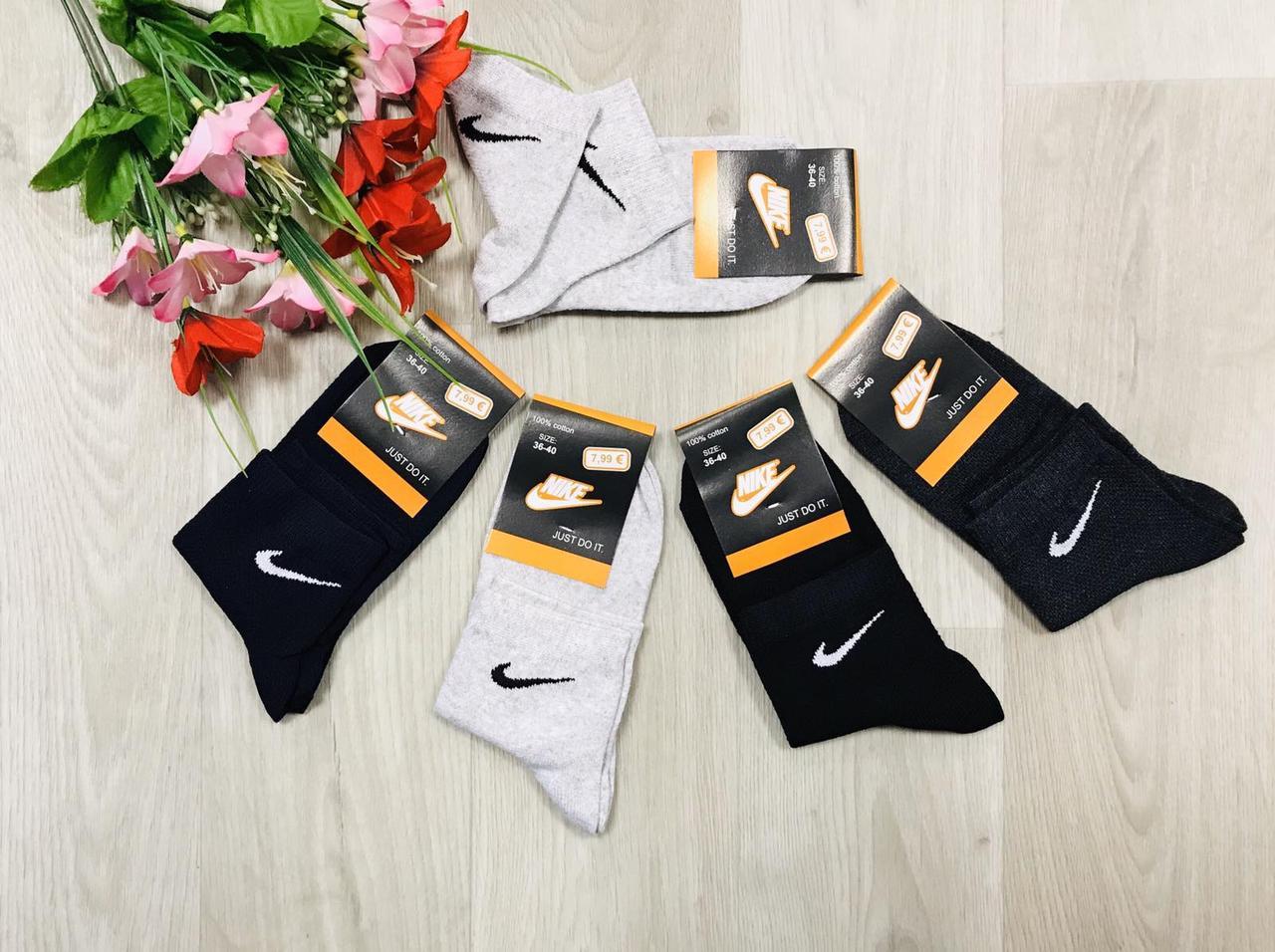 Шкарпетки літні спортивні сітка середні бавовна Nike Туреччина розмір 36-40 асорті