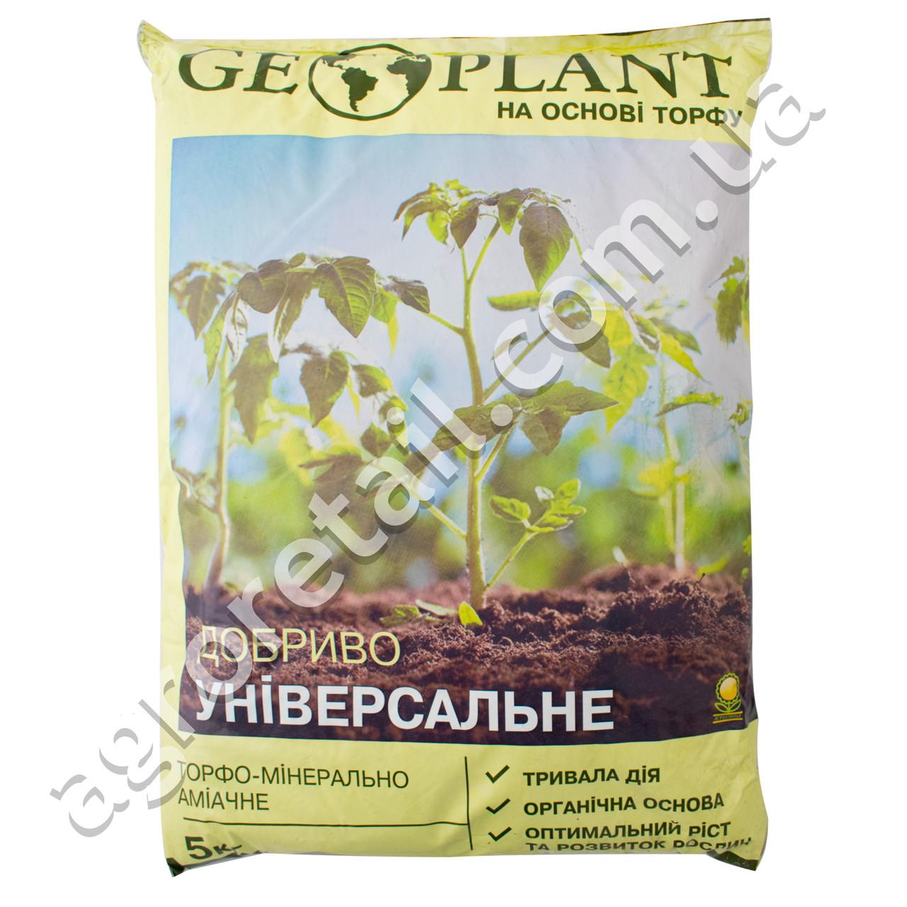Удобрение Geoplant универсальное 5 кг