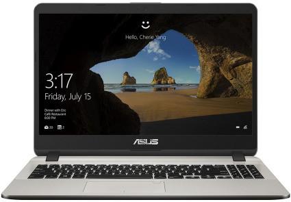 Ноутбук Asus X507MA-BR005