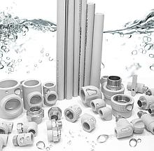 Полипропеленовые трубы и фитинги (PP-R)