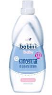 Bobini Baby концентрат-ополаскиватель для детских вещей  1л