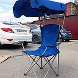 Крісло з дахом VITAN 5960, фото 4