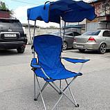 Крісло з дахом VITAN 5960, фото 2