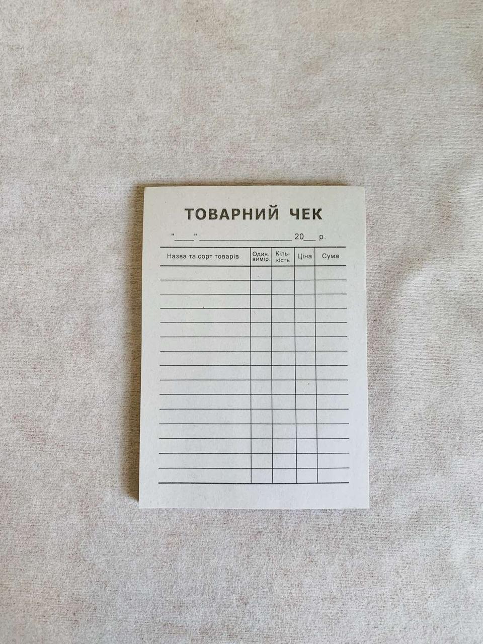 Товарный чек газетный ф.А6 100 шт.