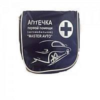 """Аптечка автомобильная АМА-1 (до 9 человек) """"Master Avto""""  Синяя"""
