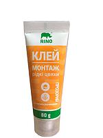 Маленькие жидкие гвозди акриловые RINO белый 110гр 1/72