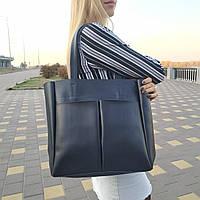 """Женская повседневная сумка-шоппер """"Аурика Dark Blue"""", фото 1"""