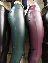 Молодежные разноцветные кожаные лосины (50391) размеры s,m,l,xl