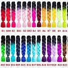 💙💜 Канекалон Омбре фиолетовые оттенки, коса прядь для причёсок 💙💜, фото 8