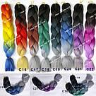 💙💜 Канекалон Омбре фиолетовые оттенки, коса прядь для причёсок 💙💜, фото 10