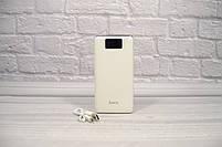 Павербанк Hoco B23B 20000 mAh с экраном (белый) (павер-банкдля телефона. Повербанк), фото 5
