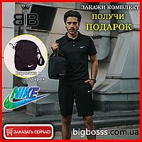 Мужской спортивный комплект Nike реплика (найк), поло + шорты + ПОДАРОК  Цвет: чёрный