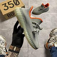 Женские кроссовки Adidas Yeezy Boost 350 V2 Desert Sage, Женские Адидас Изи Буст В2 Серые