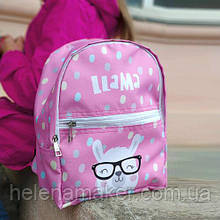Тканевый рюкзак для девочки розового цвета Лама