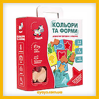 Развивающая игра «Цвета и формы» Vladi Toys