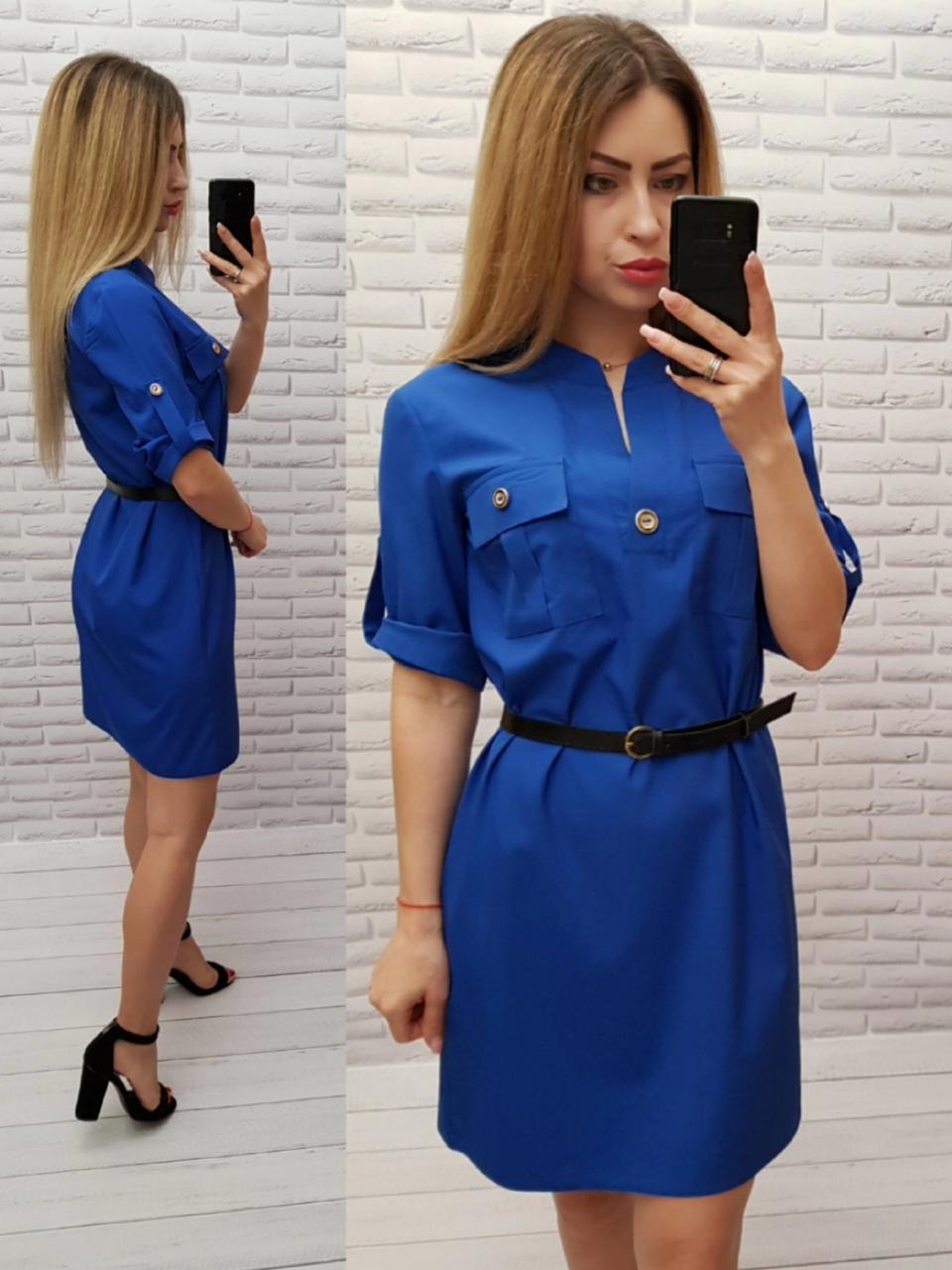 Платье с поясом арт. 198 ярко синее / ярко синего цвета / электрик