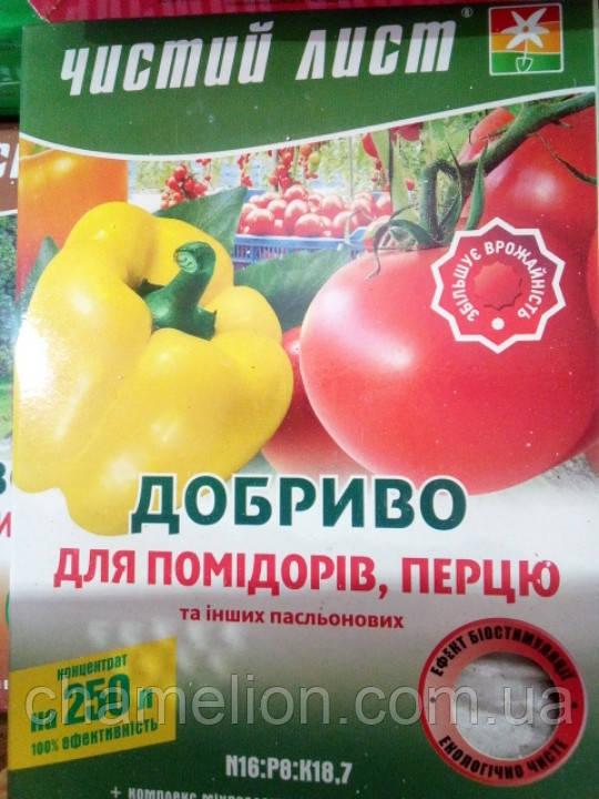 Чистый лист для помидоры и переца