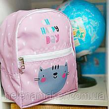 Розовый тканевый рюкзак для девочки Котенок