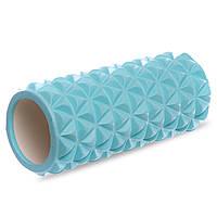 Валик-роллер массажный ребристый 33*14 см для массажа спины и тела, фитнеса, йоги и пилатеса, бирюзовый