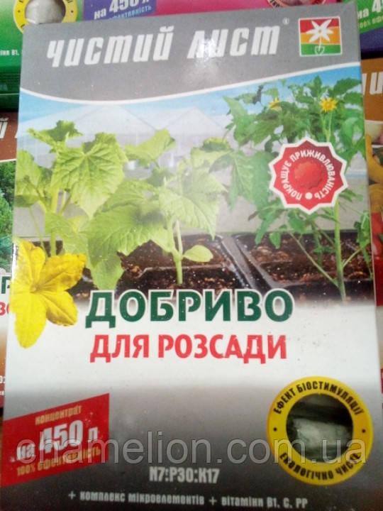 Чистий лист добриво для розсади, 300 г (Чистый лист удобрение для рассады, 300 г)