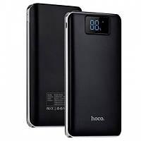 Павербанк Hoco B23B 20000 mAh с экраном (белый) (павер-банкдля телефона. Повербанк)