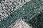 Ковер современный ALMINA 131908 1,6Х2,3 СЕРЫЙ прямоугольник, фото 4