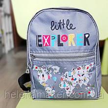 Серый детский рюкзак Little explorer