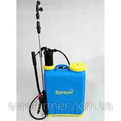 Опрыскиватель ручной Sprayer 12 л.