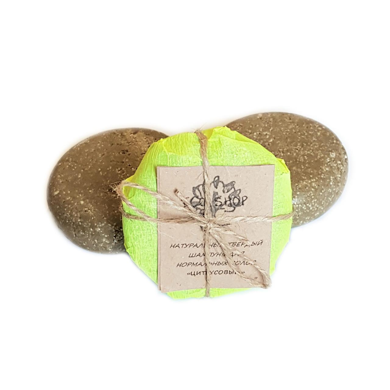 Натуральный твердый шампунь для нормальных волос Eco1shop «ЦИТРУСОВЫЙ»