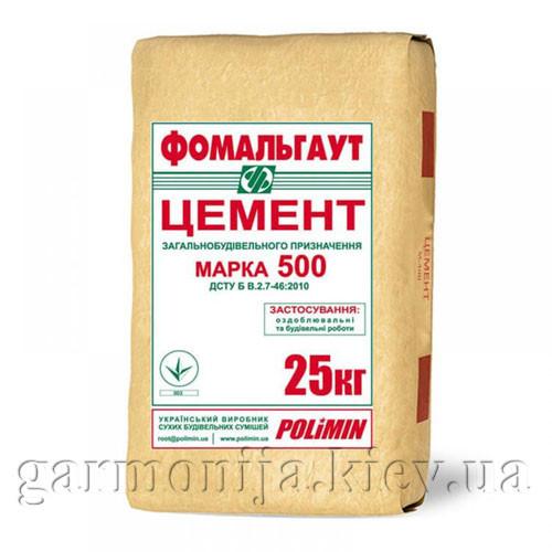 Цемент М-500 ПЦ I Д0 Полимин, 25 кг